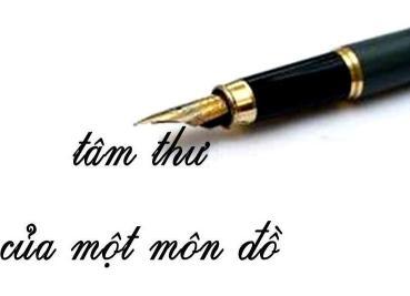 mh_tam thu-802bf